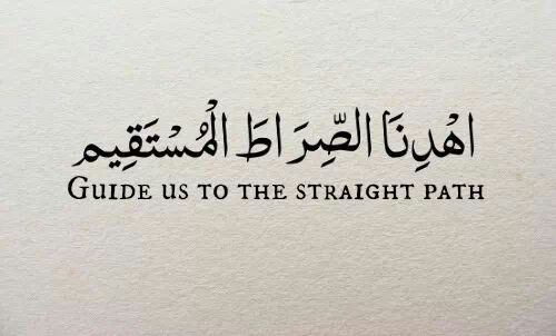guide us to the straight path in arabic writing