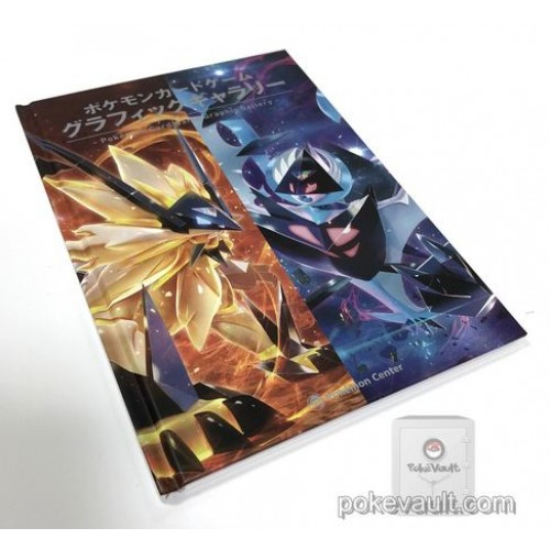 pokemon ultra sun and moon guide book